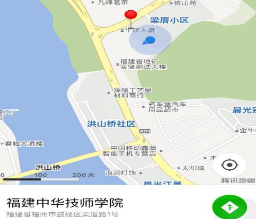 福建中华技师学院福州校区地址和乘车路线