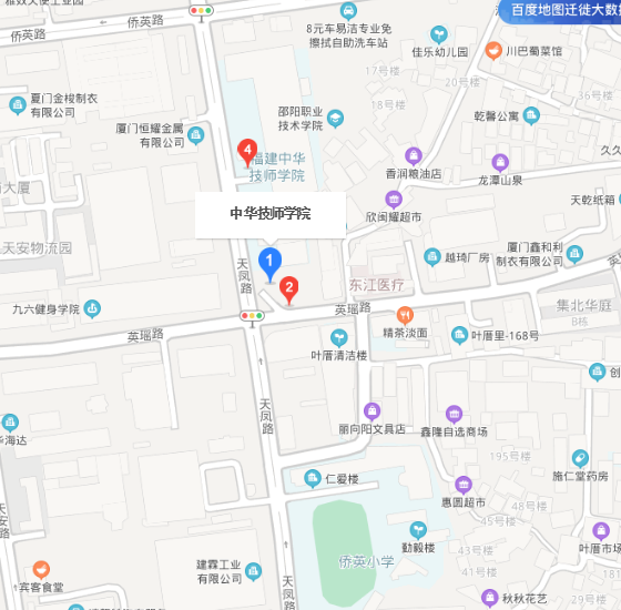 福建中华技师学院厦门校区地址在哪里