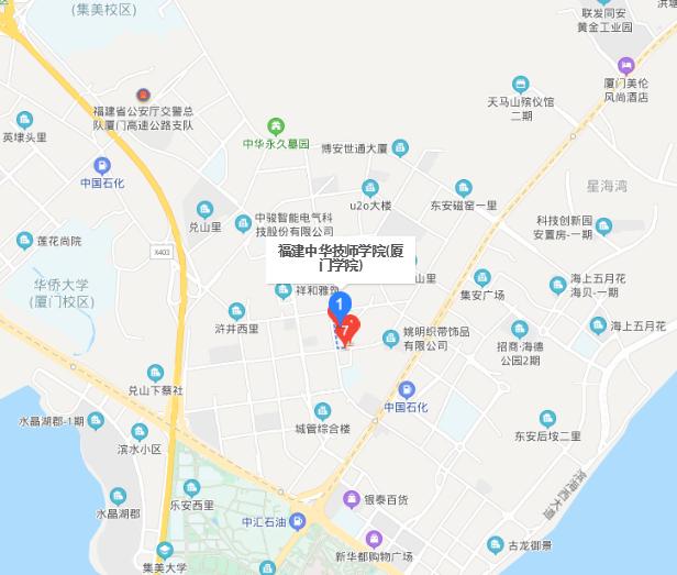福建中华技师学院厦门校区乘车路线