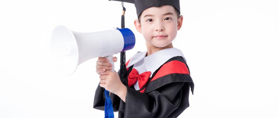 杭州剑桥少儿国际英语培训