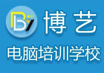 哈尔滨2020年平面设计培训课程招生