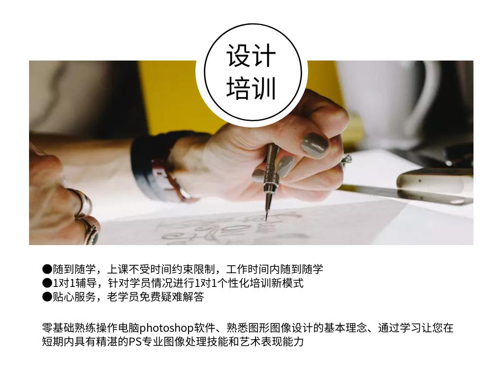 哈尔滨2020年web前端开发培训学校招生