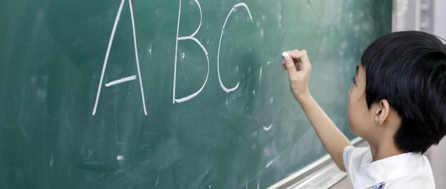 南通开发区少儿英语提高补习