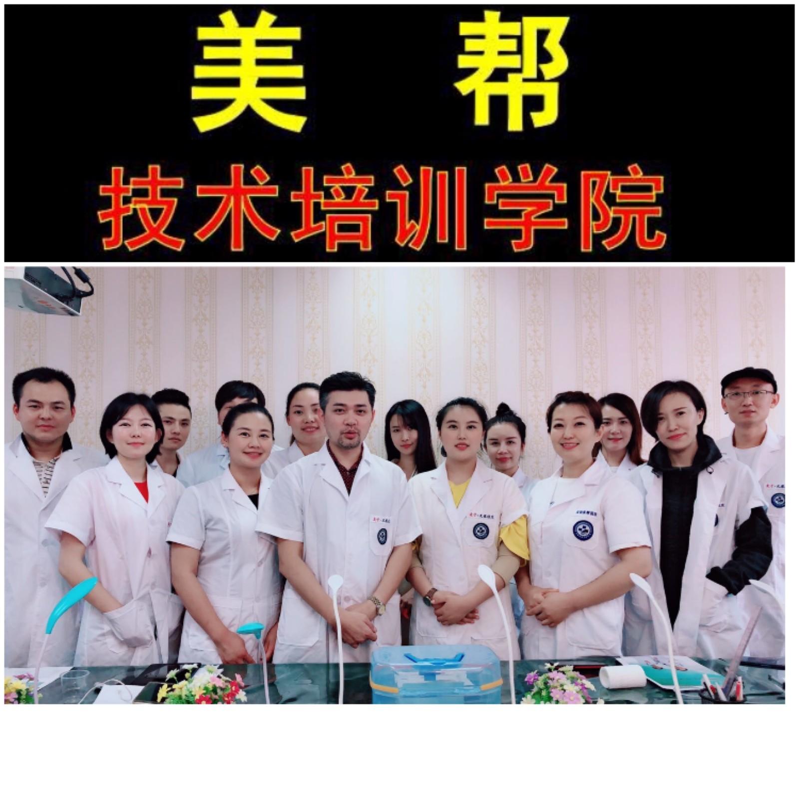 深圳福田区学微整形培训技术地址在哪