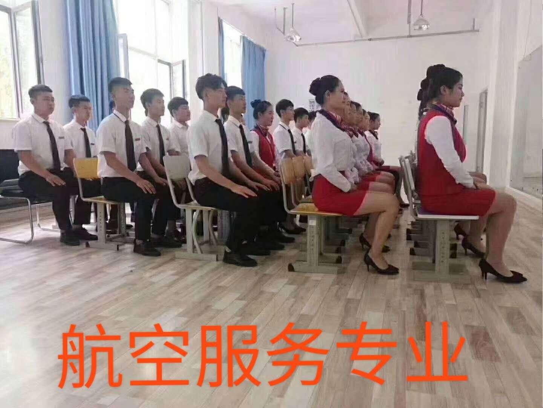 弘晟中专航空服务专业招生