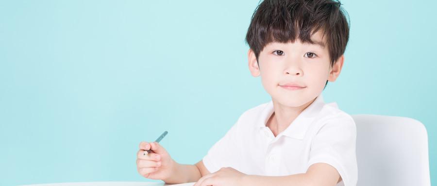 南通儿童加强专注力辅导班