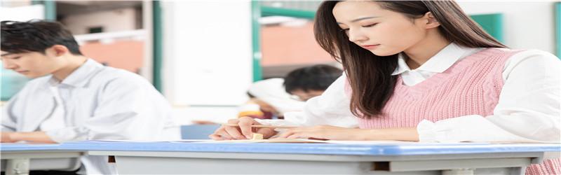 山西2021统招专升本暑假培训班