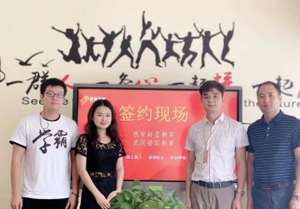 """小明班长,知名新生代教育品牌,正式""""牵手""""西安新星教育"""