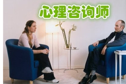 云南省2020年心理咨询师考试在哪报名