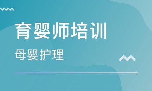 广州育婴师如何安排饮食的