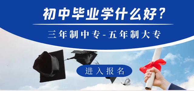 江西化学高级技工学校能在网上报名吗?