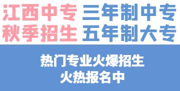 江西建筑工业学校学生多吗?