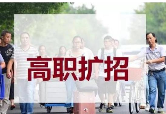 云南有没有医学专业的高职扩招全日制大专?