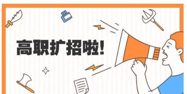 报名云南高职扩招需要到云南考试和现场确认吗?