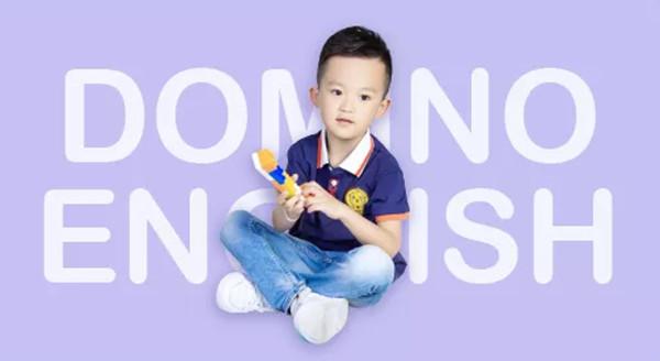 厦门翔安区新店十大少儿英语培训学校