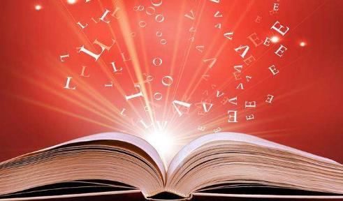 2018年—2019年幼儿教师资格证历年真题及答案解析