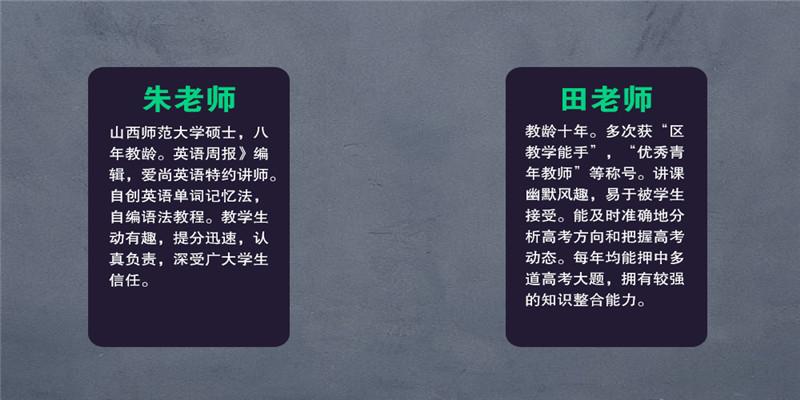 山西十大高三文化课辅导机构首选