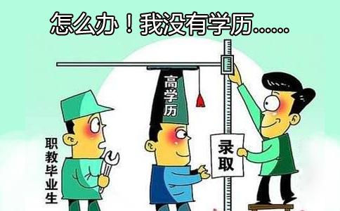 在济南初中文凭能参加自学考试本科吗?