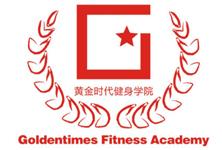 黄金时代健身学院