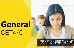 长沙百弗英语培训学校