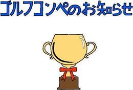 无锡樱花国际日语培训学校