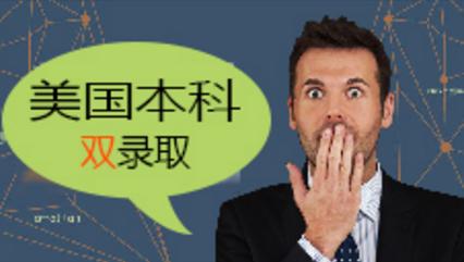 立思辰·留学360洛阳分中心