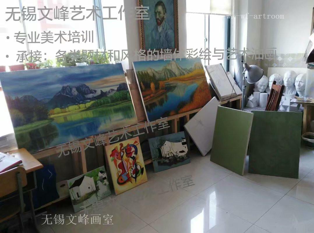 无锡文峰画室美术培训