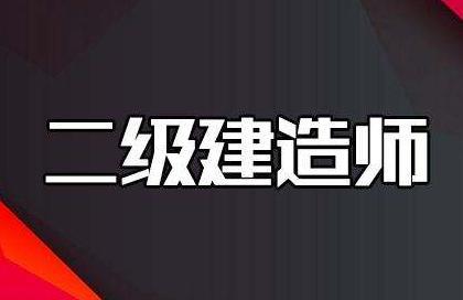 优路教育沧州分校