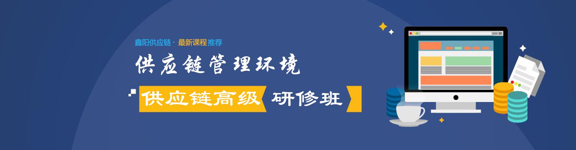 广东清华职业培训学校