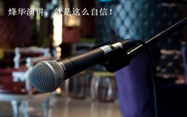 厦门市烽华教育培训中心