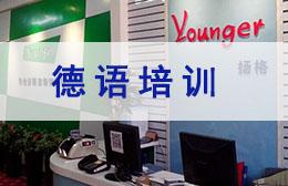 哈尔滨扬格外语培训学校南岗校区