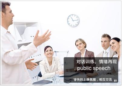 合肥宏宇演讲口才学校