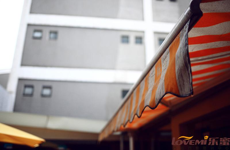 宁波乐蜜西点西餐培训学校