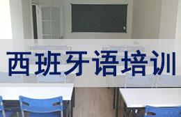 哈尔滨扬格外语