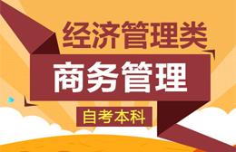 广州新世界教育