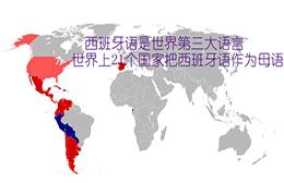 沈阳世贸外语培训学校