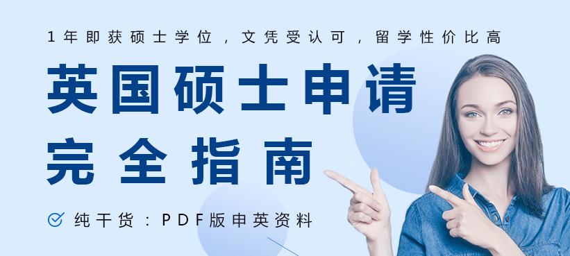鄭州新通留學中心