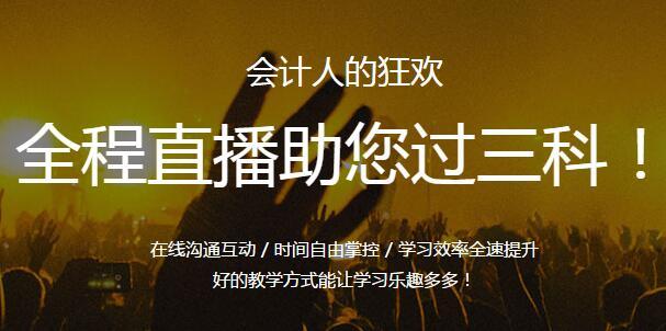 郑州恒企会计培训