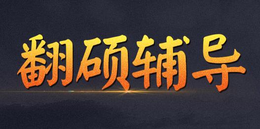 河南跨考考研培训学校