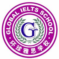 合肥环球雅思学校蜀山校区