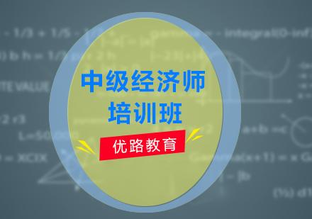 优路教育北京分校