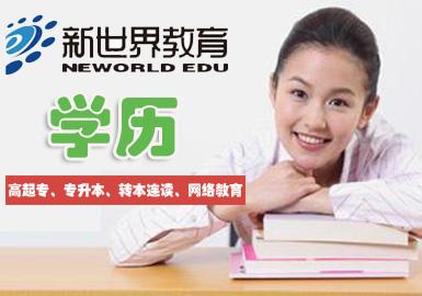 厦门新世界教育