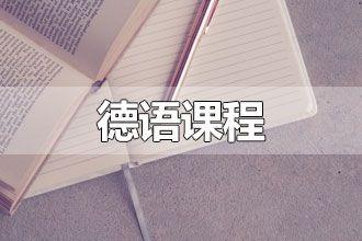 郑州玛雅外语培训