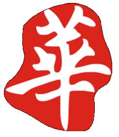 华南厨师学校