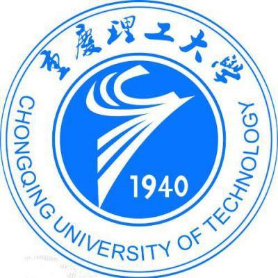 重庆理工大学成教自考招生网