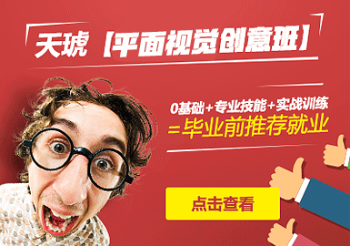 重庆天琥设计培训学校