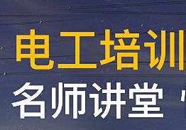 湖南曙光教育培训学校