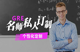 沈阳智课出国考试精英学习中心