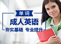 沈阳派特森英语培训学校铁西分校