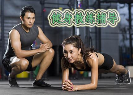 北京赛普健身